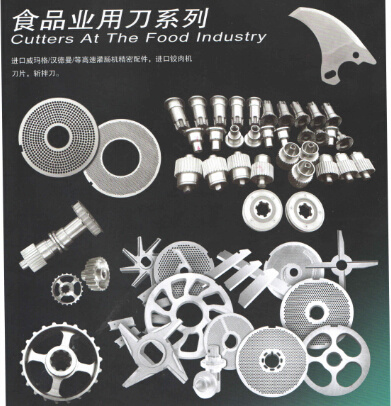 Cutting Tool Blades Series for Food Industry