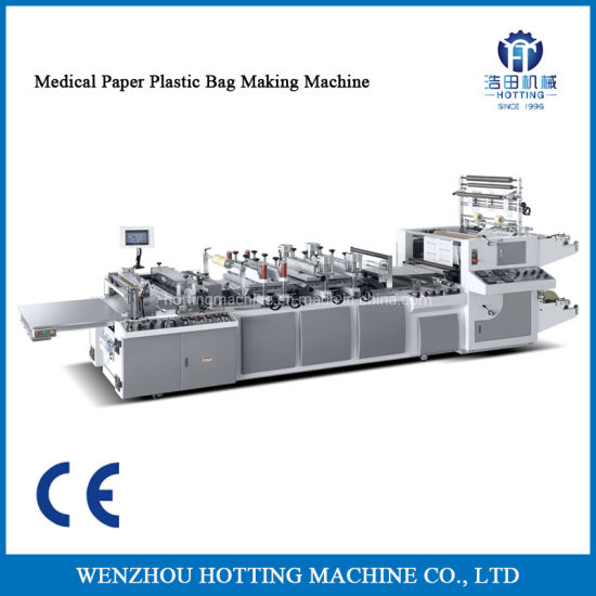 High Speed Automatic Medical Paper Plastic Bag Making Machine with CE