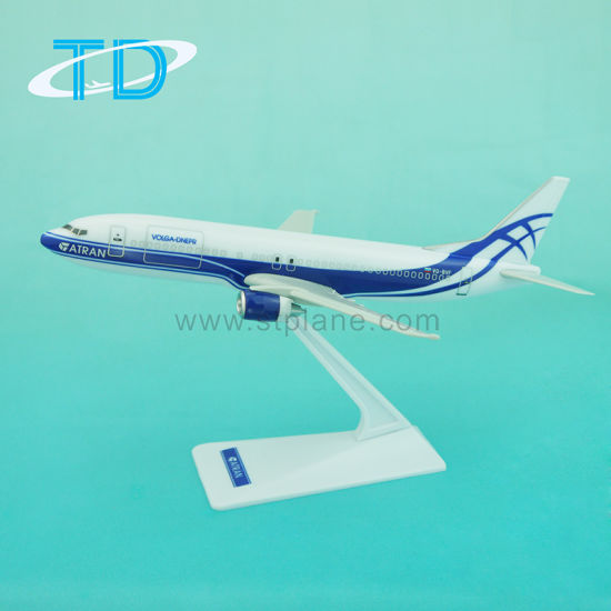 China Atran B737-400 18cm 1/200 with New Engine Airlines Gift and