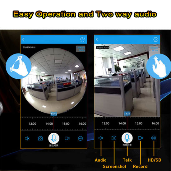 Ipc360 Camera App
