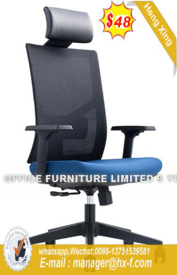 Ergonomic School and Office Furniture Mesh Metal Base Office Chair (HX-YY002C) pictures & photos