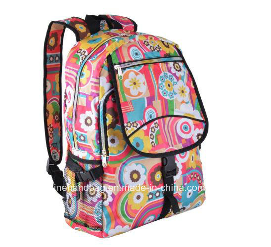 2ffc2336d2 China Wholesale Best Quality Fashionable Latest Kids School Bags ...