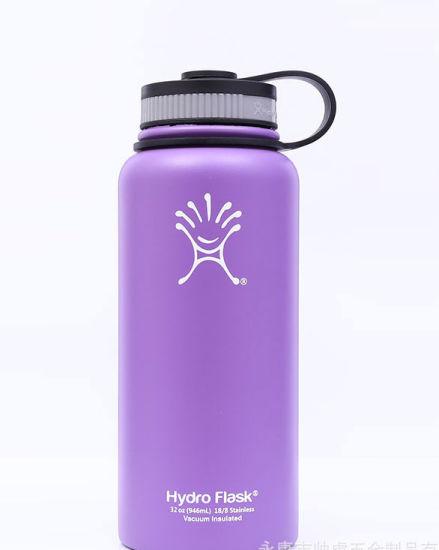 Best Price Reusable Stainless Steel Sports Shaker Water Bottle