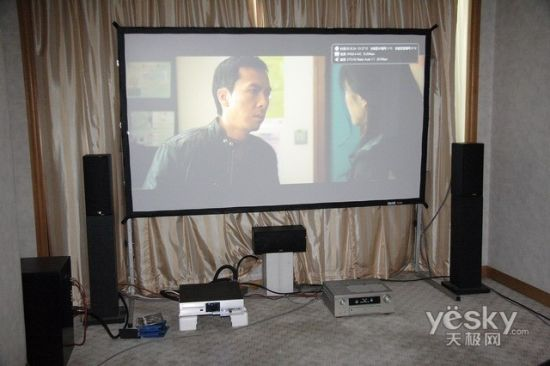 """Fast Fold Portable 150"""" Front/Rear Projector Screen 16: 9 HD for Indoor/Outdoor Use"""