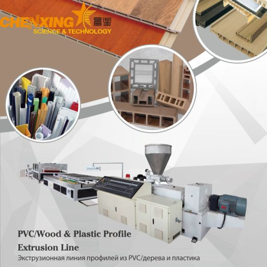 High Quality Stainless Steel PVC/WPC Profile Panel Board Ceiling Extrusion Machine/Making Machine/Production Line