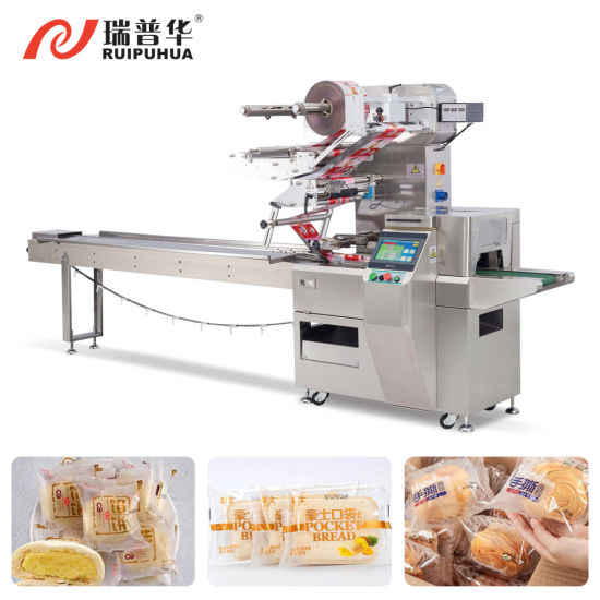 Biscuit Bread Candy Full Servo Motor Control Automatic Snack Food Packaging Machine