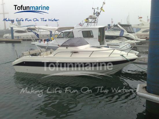 6.25m/20.5feet Fishing Boat/Fiberglass Boat/Power Boat/Motor Boat/Speed Boat/Yacht/Cabin Boat