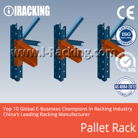 Heavy Duty Steel Pallet Racking System for Industrial Warehouse Storage pictures & photos