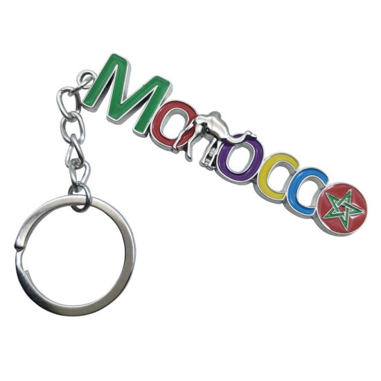 Morocco Metal Keychain The Metal Charm Keychain for Souvenirs Gifts pictures & photos