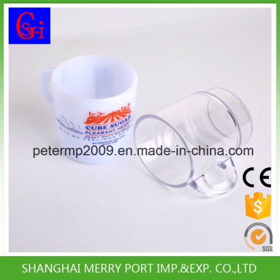 OEM White Color Office Gifts PS Plastic Mug (SG-16081) pictures & photos