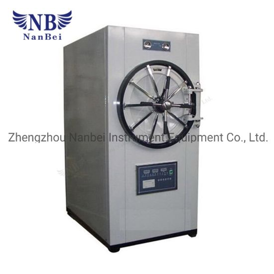 280L Horizontal Cylindrical Steam Sterilizer with Ce