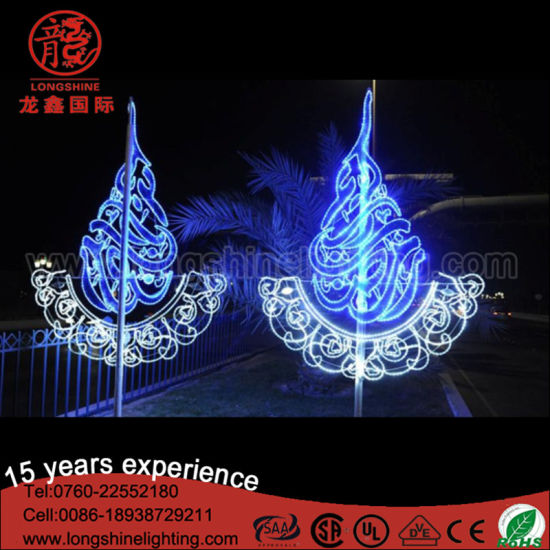 LED Ramadan Lighting for Street Pole Decoration pictures & photos