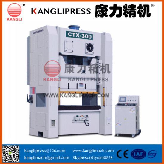 Two Points H Frame Eccentric Gear Power Press Machine