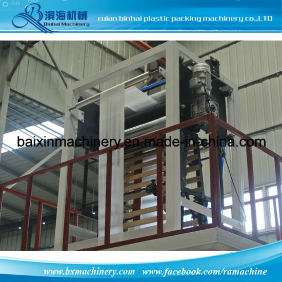 HDPE /LDPE /LLDPE High Speed Blown Film Machine pictures & photos
