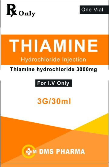 Westren Pharm Human Medicine for Injection Thiamine Hydrochloride Injection Vitamin B1