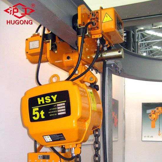 Hsy High Quality Electric Chain Hoist with Electric Trolley pictures & photos