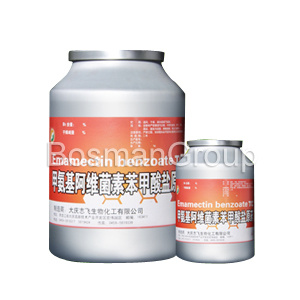 Bio Organic Insecticide Emamectin Benzonate75%TECH, 2%WDG pictures & photos