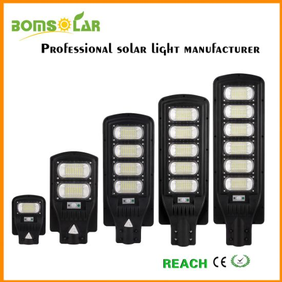 New LED Solar Light, All in One Solar Street Light, 50W/100W/150W/250W/300W Affordable Integrated Outdoor Solar Lamp and Solar Lightings