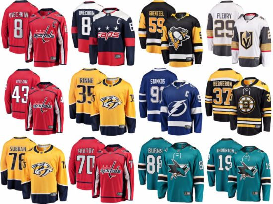 quality design 6b7e8 d39e7 China Apparel&Gear-2018 Top Selling Players Ice Hockey ...