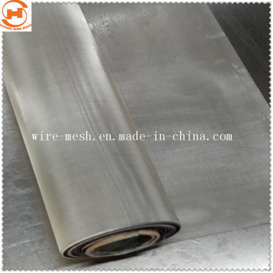 Stainless Steel Wire Mesh/Woven Wire Mesh