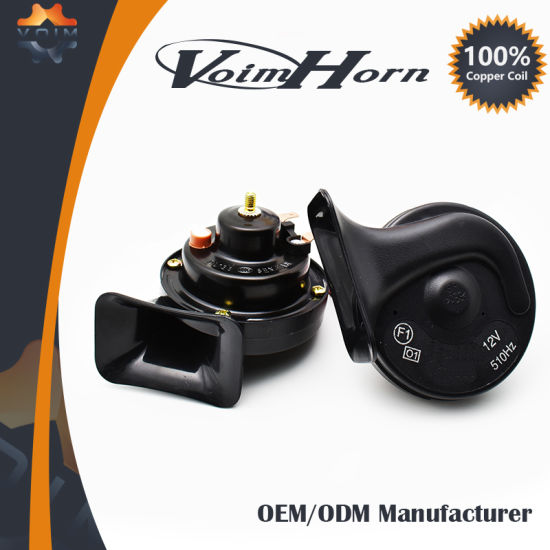 Car Horn 12V Electric Horn Professional Auto Accessory