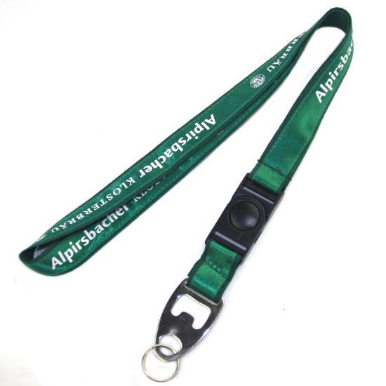 Promotion Custom Logo Printing Neck Strap Satin Lanyard