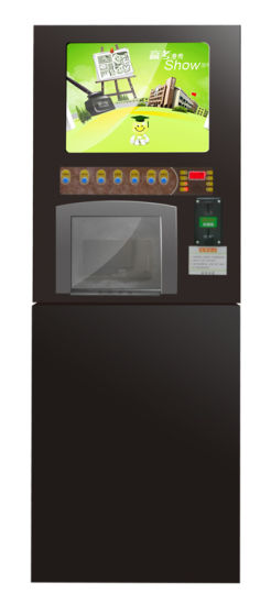 Automatic Coffee Vending Machine F302