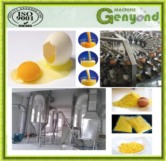 Hot Sale Industrial Egg Breaking Machine pictures & photos