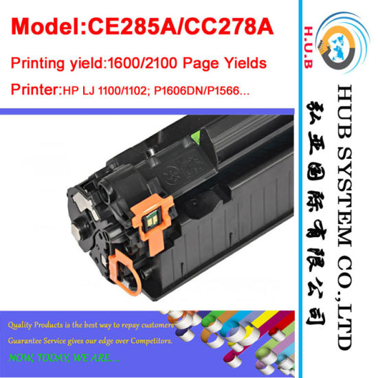 OEM Compatible Printer Toner Cartridge for HP CE285A / Cc278A (85A/78A) pictures & photos