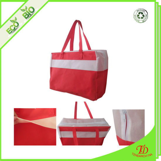 China Zipper Non Woven Baby Bag at Lower Price pictures & photos