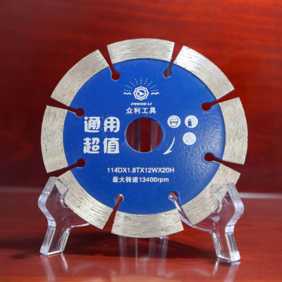 4 Inch to 9 Inch Diamond Saw Blade Cutting Disc for Marble Granite Ceramic Concrete