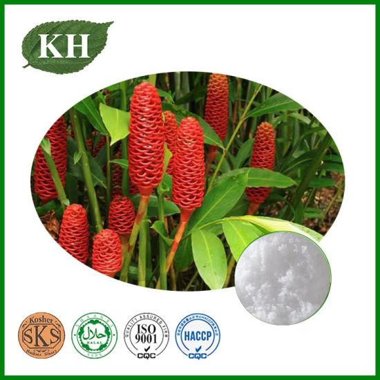 Supply High Quality Zingiber Zerumbet Extract Zerumbone 98% HPLC