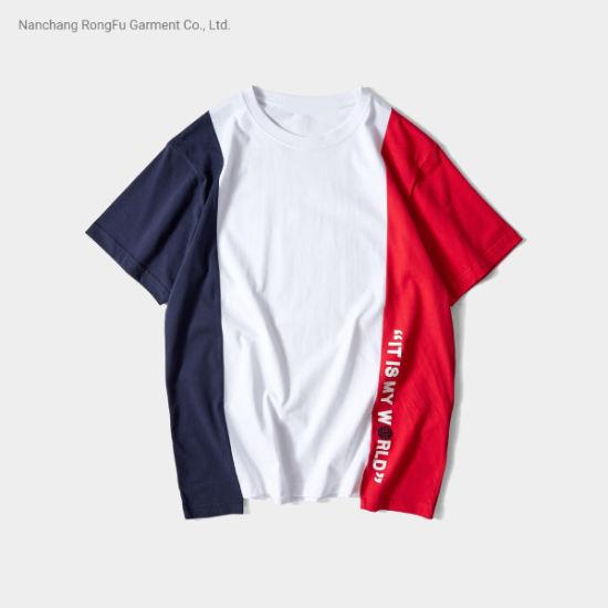 Short Sleeved Different Color Mosaic Shirt Men's Letter Print T Shirt