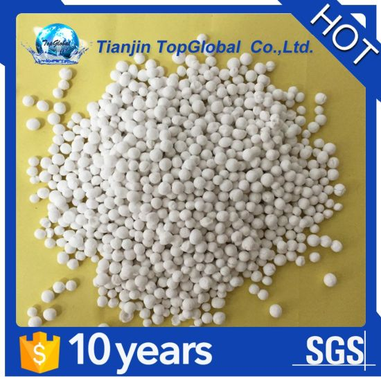 agriculture fertilizer magnesium sulfate anhydrous factory