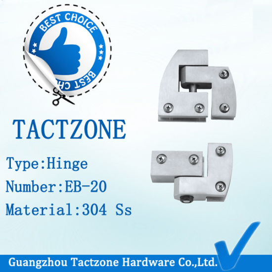 China Factory Directly Precision Casting 48 Ss Toilet Partition Amazing Bathroom Partition Hardware