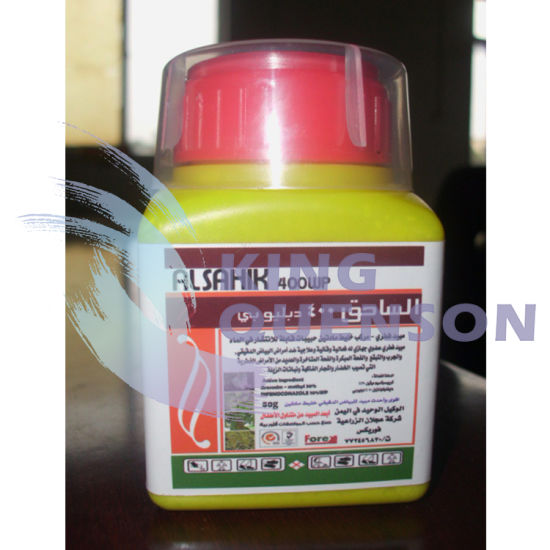 King Quensondisease Control Difenoconazole 95% Tc Difenoconazole 10% Wp pictures & photos