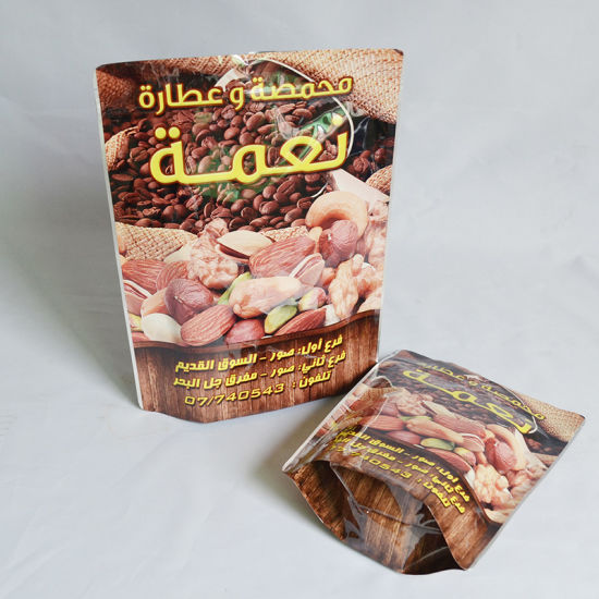 Cusomized and Printed Plastic Food Bag for Nuts Packing pictures & photos