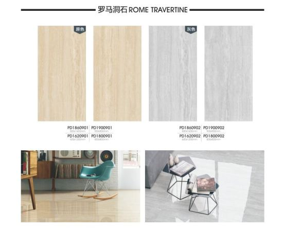 60X120cm Full Body Ceramic Tile in Foshan (PD1620902P/PD1620901P) pictures & photos