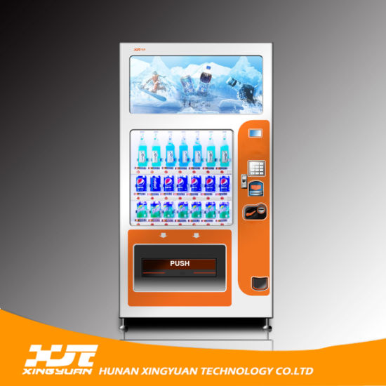 32 Inches LCD Screen Vending Machine for Snacks&Drinks pictures & photos