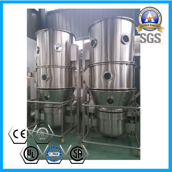 Granule and Powder Fluid Bed Dryer/Fluidized Bed Dryer/Fluidized Dryer pictures & photos