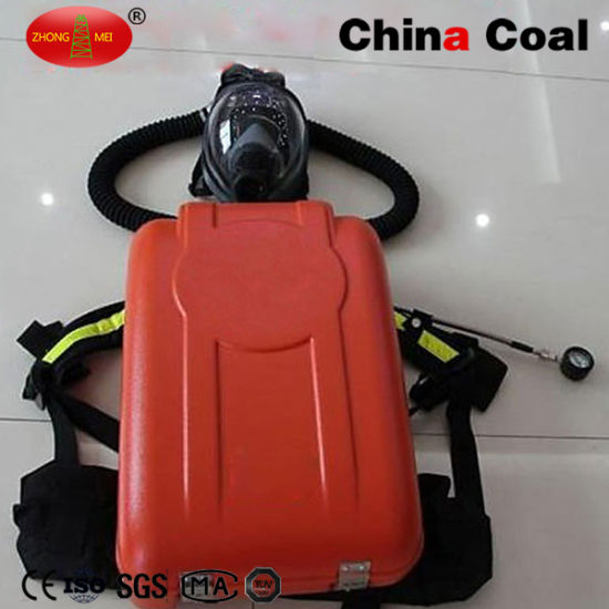 Sefl Rescuer Toxic Gas Protect Respirator pictures & photos