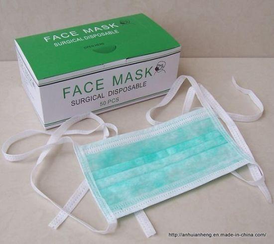 waterproof surgical mask