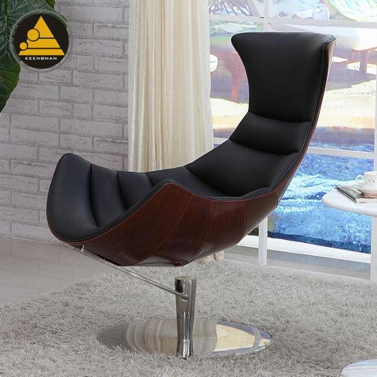 Luxury Rotary Lobster Designer Egg Lounge Chair