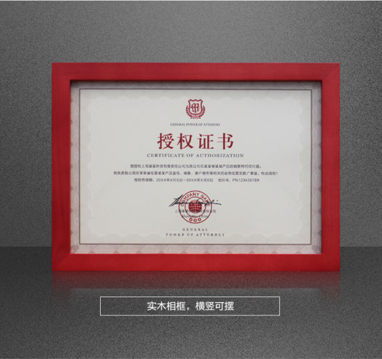 China Certificate Frames 85x11 Picture Certificate Diploma Frame