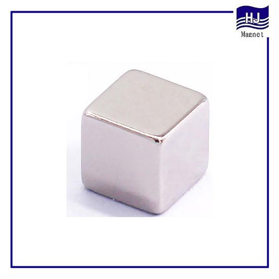 10X10X10mm Nickel Square Customized Block Neodymium Magnet