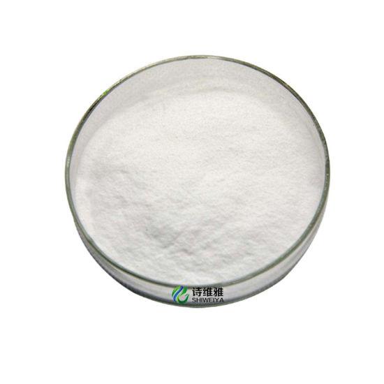 Nootropics Tianeptine Hemisulfate Monohydrate (THM) 99% CAS 1224690-84-9