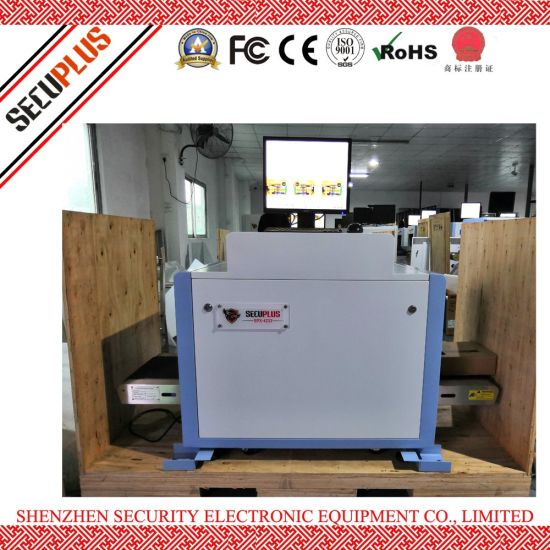 China Mini X,ray Machine and Baggage Scanner for post office