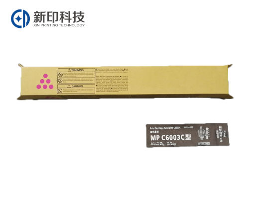 Compatible Ricoh Mpc6003 Mpc4503 Mpc5503 Color Toner Cartridge