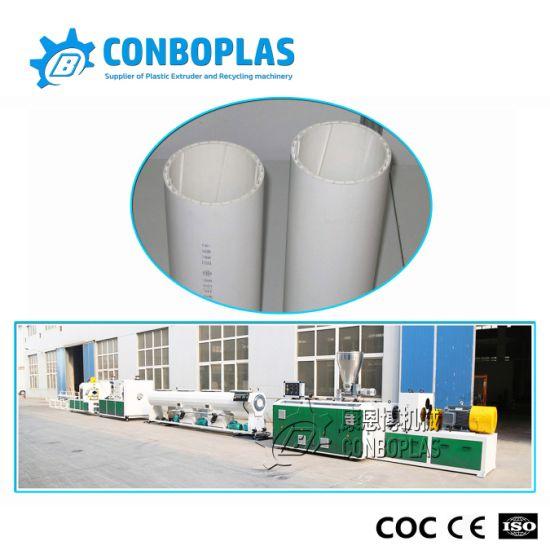 Plastic Mute PVC UPVC Drain Drainage Sewer Hose Tube Pipe Extrusion Production Line