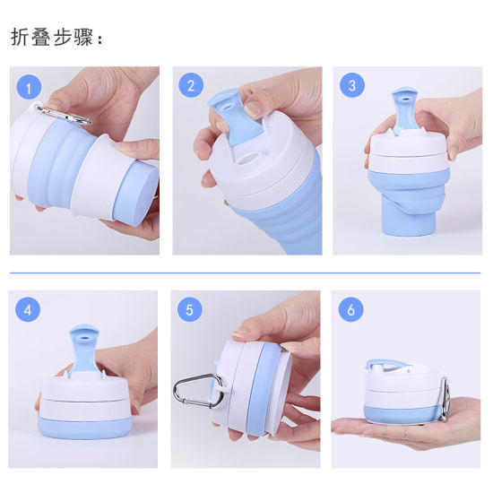 Portable and Collapsible Silicone Folding Cup Lid Foldable Silicone Coffee Drinking Cup